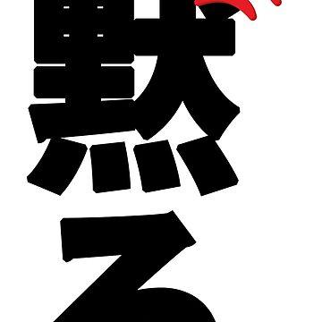 Damaru (Shut up!) by AnimeDesignTees