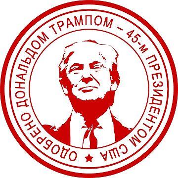 Comrade Trump by evolucion
