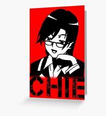 Chie Guevara Greeting Card