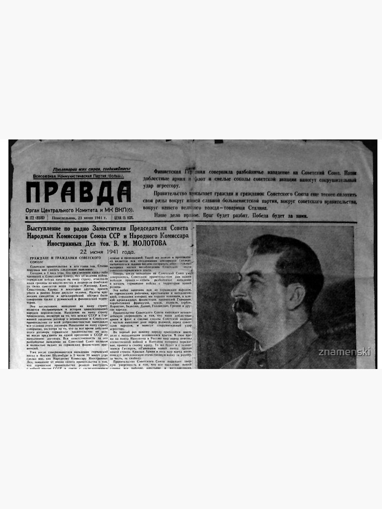 The front page of Pravda on 23 June 1941, including a printed radio speech by Molotov by znamenski