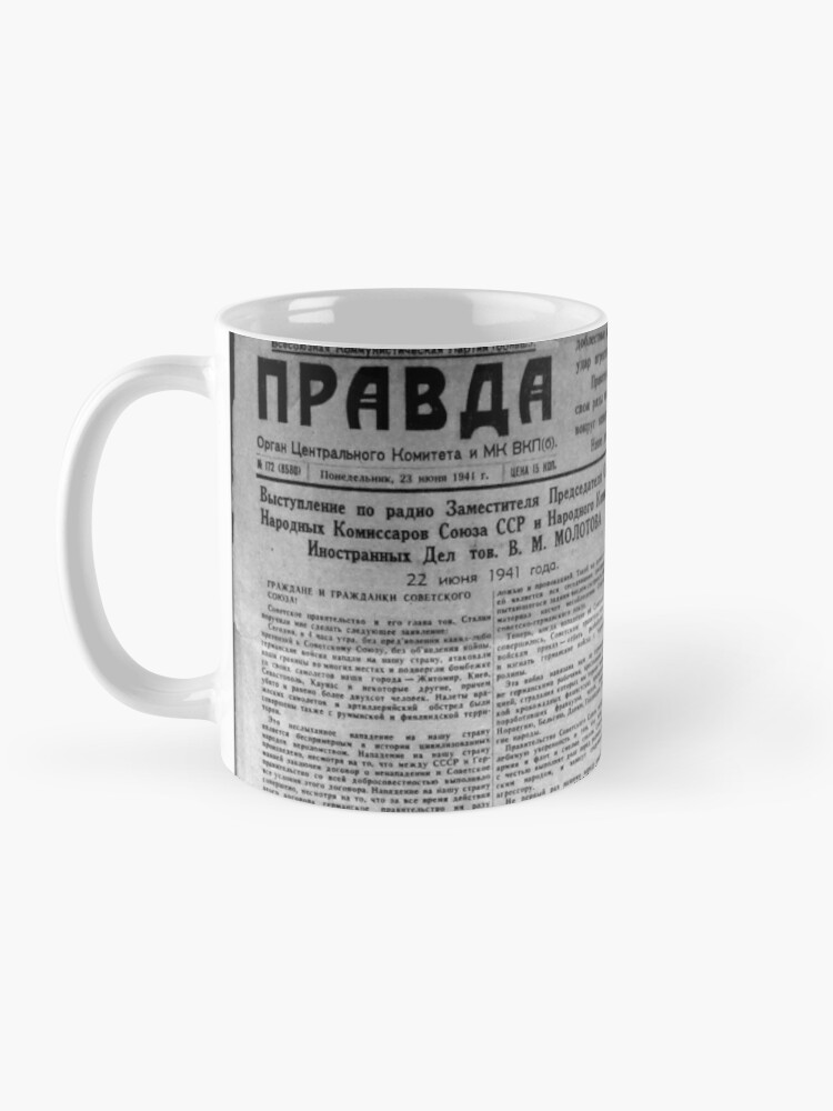 Alternate view of The front page of Pravda on 23 June 1941, including a printed radio speech by Molotov Mug