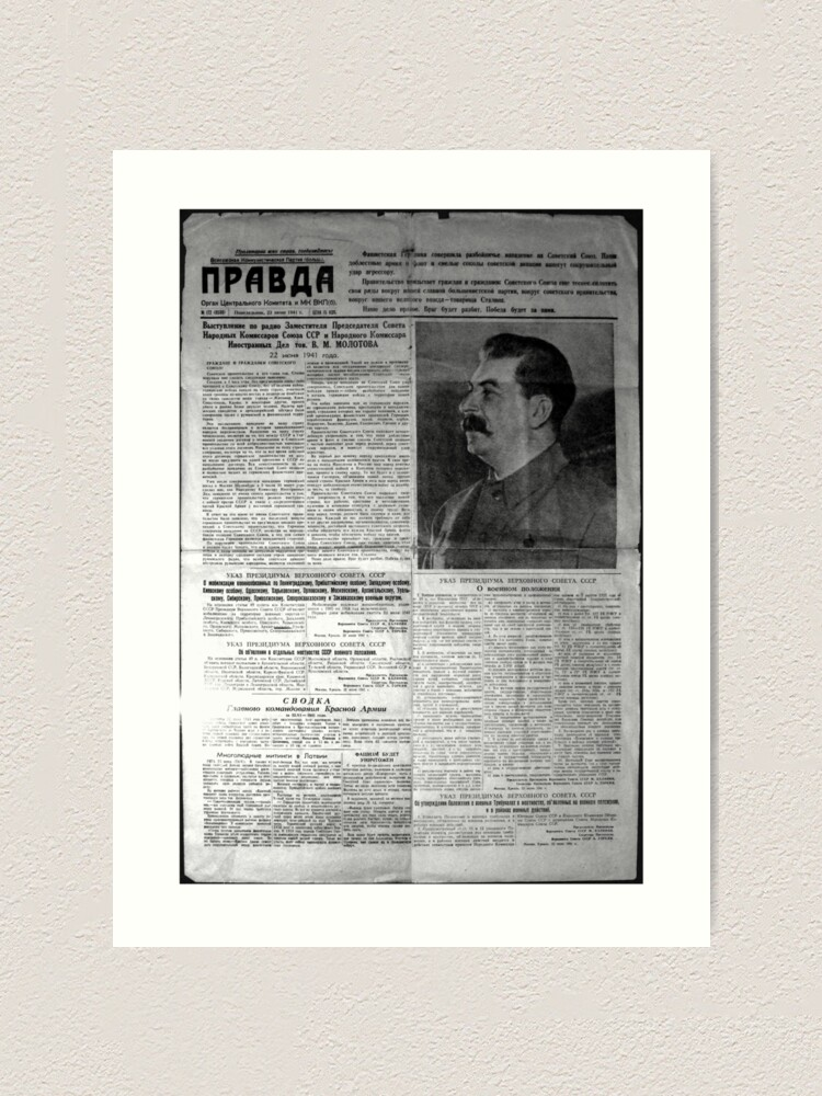 Alternate view of The front page of Pravda on 23 June 1941, including a printed radio speech by Molotov Art Print