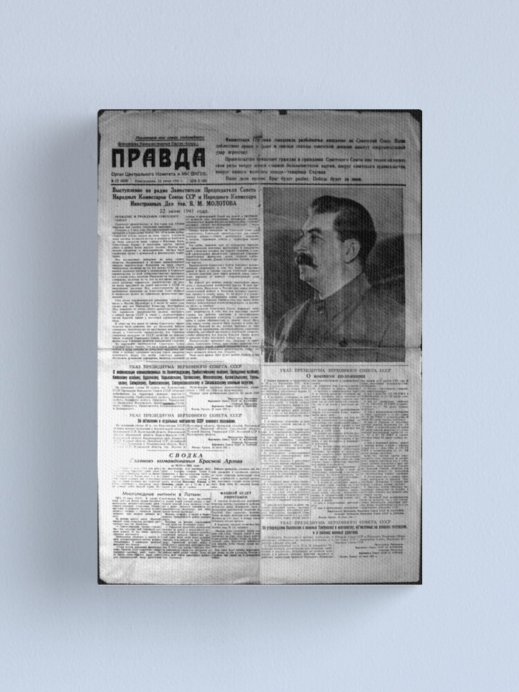 Alternate view of The front page of Pravda on 23 June 1941, including a printed radio speech by Molotov Canvas Print