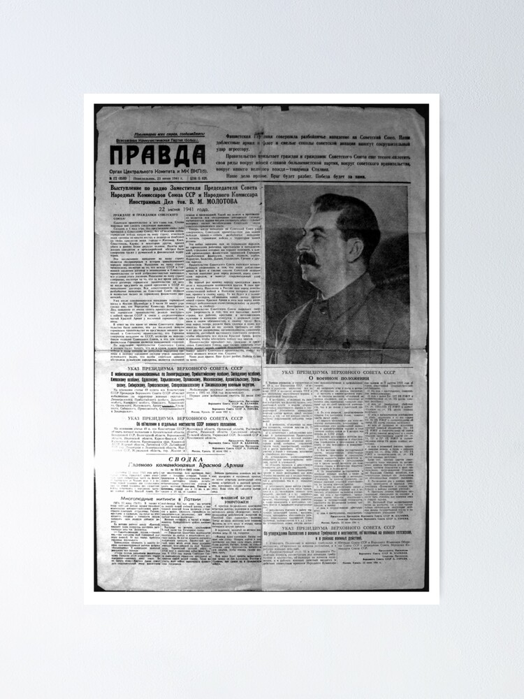 Alternate view of The front page of Pravda on 23 June 1941, including a printed radio speech by Molotov Poster