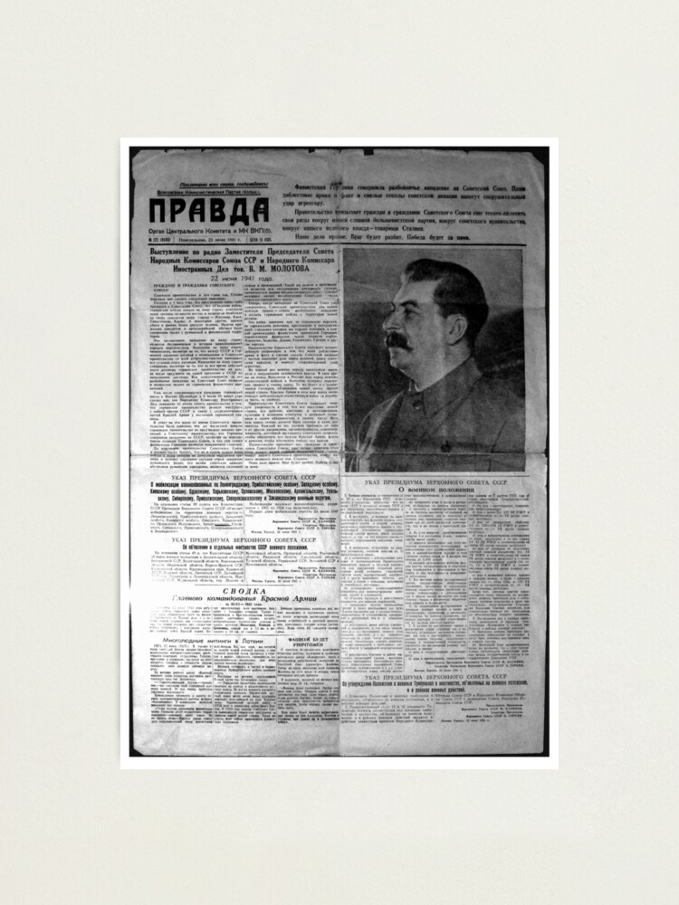 Alternate view of The front page of Pravda on 23 June 1941, including a printed radio speech by Molotov Photographic Print
