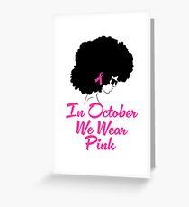 Breast Cancer Black Women Shirt, Breast Cancer Shirt, Black Woman Shirt, Breast Cancer Awareness Shirt, Black Woman Tee, Pink Ribbon Shirt Greeting Card