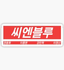 CNBLUE cute Sticker