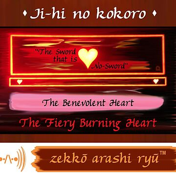 "Zekko Arashi Ryu ""The Benevolent Heart"" by zekkoarashiryu"