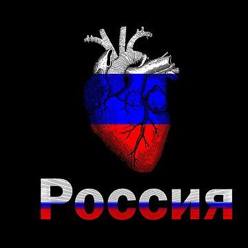 Russia is my heart by francodelgrando