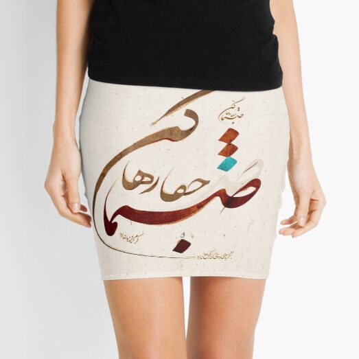 Sanama - Calligraphy Mini Skirt