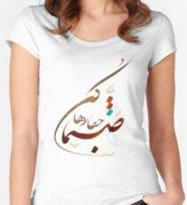 Sanama - Calligraphy Fitted Scoop T-Shirt