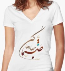 Sanama - Calligraphy Fitted V-Neck T-Shirt