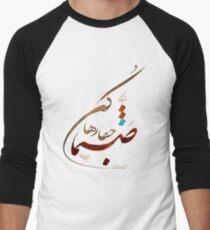 Sanama - Calligraphy Baseball ¾ Sleeve T-Shirt