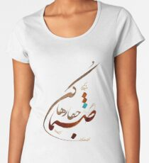 Sanama - Calligraphy Premium Scoop T-Shirt