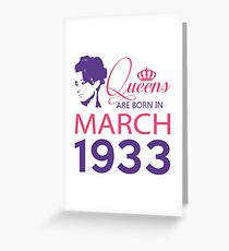 It's My Birthday 85. Made In March 1933. 1933 Gift Ideas. Greeting Card