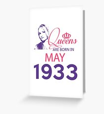 It's My Birthday 85. Made In May 1933. 1933 Gift Ideas. Greeting Card