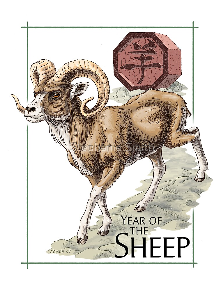 Chinese Zodiac - Year of the Sheep by Stephanie Smith