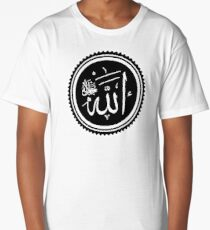 ALLAH, SYMBOL, ISLAM, Muslim Faith, KORAN, QURAN, Black on White Long T-Shirt