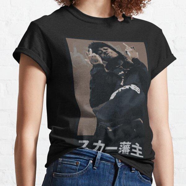 カ ー 藩主 - SCARLXRD T-shirt classique