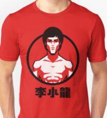 Bruce Lee Minimal Black & White and Chinese Writing Unisex T-Shirt