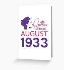 It's My Birthday 85. Made In August 1933. 1933 Gift Ideas. Greeting Card
