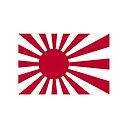 Flag Of Japan Japanese Flag Scarf By Rbent Redbubble