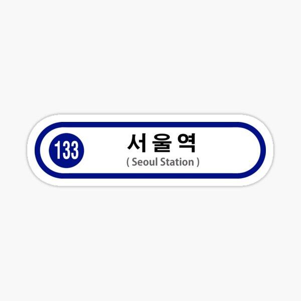 Corée du Sud qui me fait ça. Quelle station a cet effet sur vous? ♡ Sticker