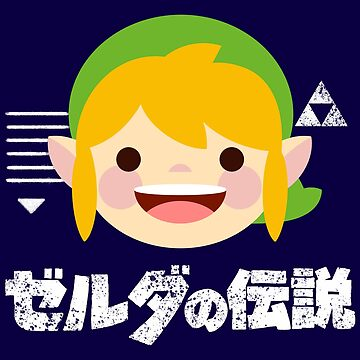 Happy Link by Deanomite85