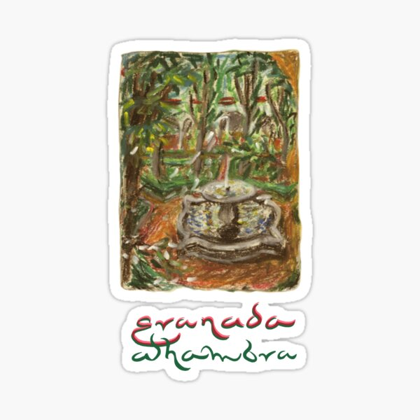 Alhambra de Granada · Patio de Lindaraxa Sticker