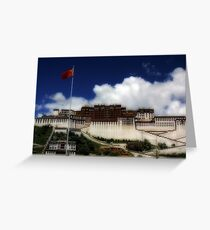 Potala palace Greeting Card