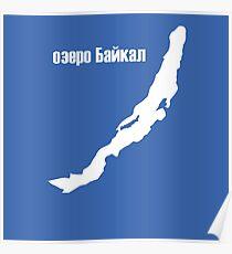 Lake Baikal Poster