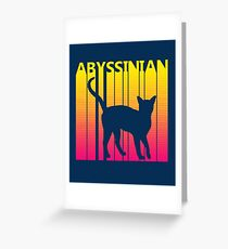 Funny Retro 1980s Abyssinian Cat Greeting Card