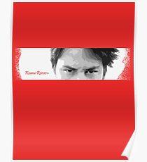 Keanu Reeves - Eyes Sight Poster