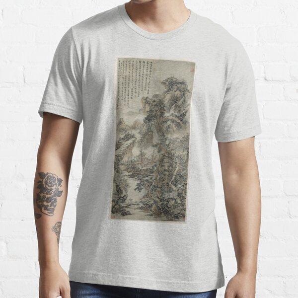 Wooded Mountains at Dusk (Restored Chinese Artwork) Essential T-Shirt