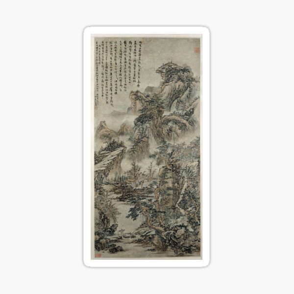Wooded Mountains at Dusk (Restored Chinese Artwork) Sticker