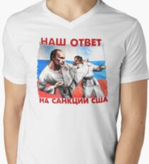 Mother Russia T-Shirt