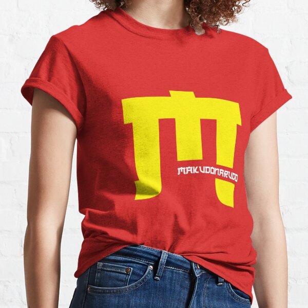 Makudonarudo (McDonalds en japonais) T-shirt classique