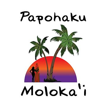 Papohaku Beach Moloka'i by RBBeachDesigns