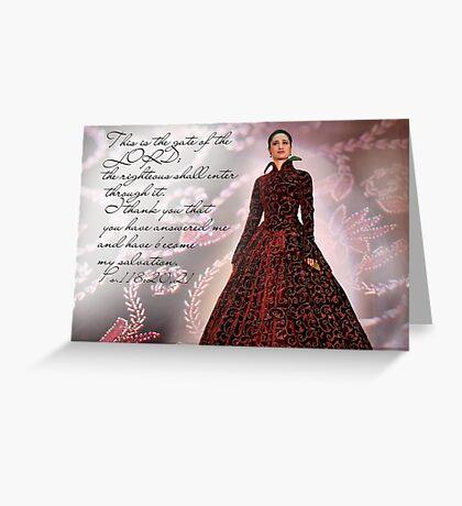 """The Precious blood"" Greeting Card"