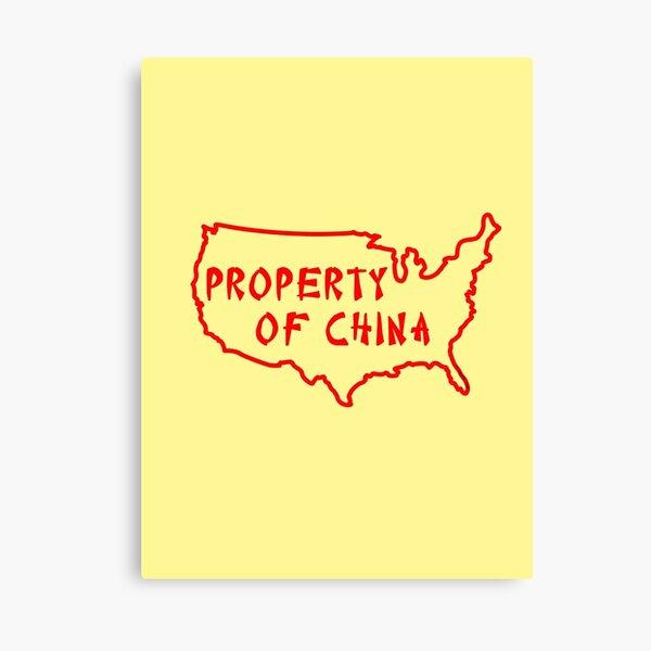 Property of China Canvas Print