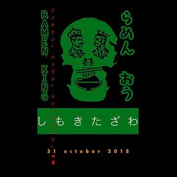 Vintage Tokyo Skull Ramen  by Beni-Shoga-Ink