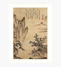 Landschaft mit Pavillon (Restauriertes japanisches Kunstwerk) Kunstdruck