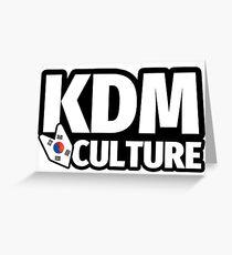 KDM Culture Hyundai Kia  Greeting Card