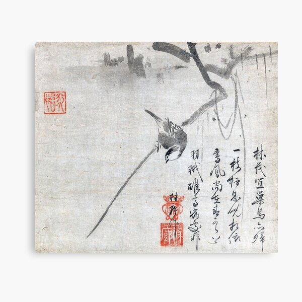 Bird on a Branch (Restored Japanese Artwork) Metal Print