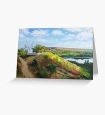 Moldovan Landscape. Naslavcha Greeting Card