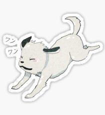 Akamaru Sticker