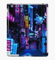 Blade Runner Vibes - iPad Case/Skin