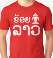 I Erawan (Love) Lao (Khoi Erawan Lao) Laotian Language Unisex T-Shirt