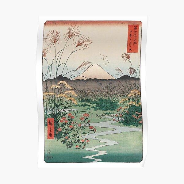 Utagawa Hiroshige Otsuki Plain in Kai Province Poster