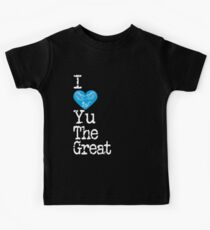 I Heart Yu The Great | Love the tamer of China's Great Flood Kids T-Shirt